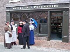 Blists Hill Post Office