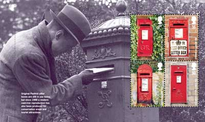 Postboxes stamp pane from the Treasures of the Archive Prestige Stamp Book