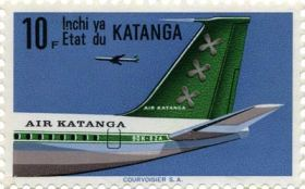 Congo (Katanga): 10 F Stamp with Air Katanga airplane tail