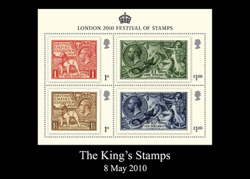 The King's Stamps miniature sheet, released 8th May 2010
