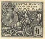 Postal Union Congress £1 stamp