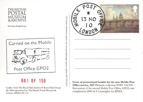 The commemorative postcard created to celebrate the BPMA taking part in the Lord Mayor's Show 2010