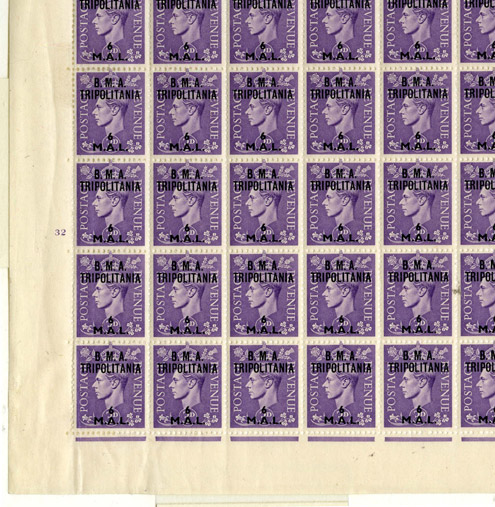 KGVI 3d pale violet, overprinted 'B.M.A. TRIPOLITANIA 6 M.A.L.', registration sheet, perforated.  Registration date: 23 April 1948.