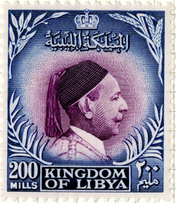 Libya Stamp - King Idris stamp – April 1952