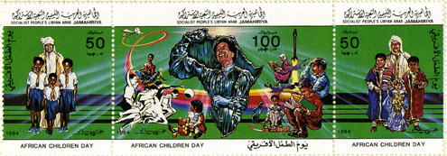 Libya stamp May 1984 - Gaddafi propaganda