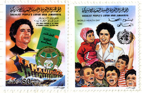 Libya stamps: (L) April 1983, Gaddafi with Green Book, which set out the political philosophy of Gaddafi (recently burned by anti-Gaddafi demonstrators all over Libya), (R) April 1983 - Propaganda, April 1983