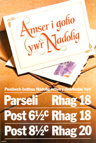 Welsh language poster advertising final posting dates, 1975. (POST 110/0098)