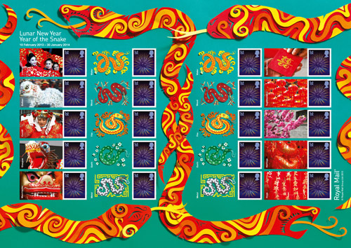 Year of the Snake stamp sheet.