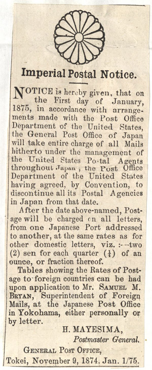 Proposed Postal Convention between the General Post Office and the Post Office of the Empire of Japan. (POST 29/231)