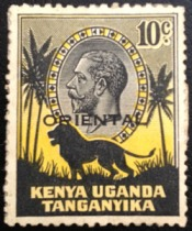 10c Kenya, Uganda and Tanganyika stamp, issued 1 May 1935.