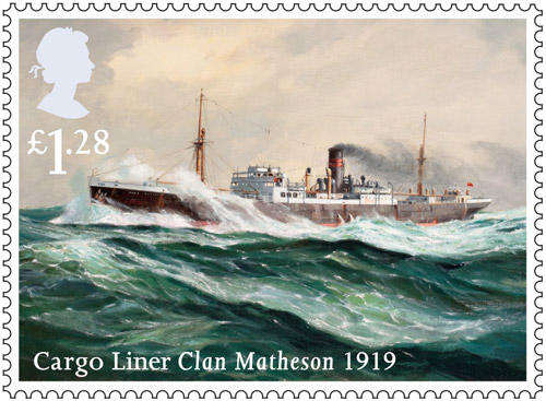 Merchant Navy stamp - £1.28 - Clan Matheson, 1919.