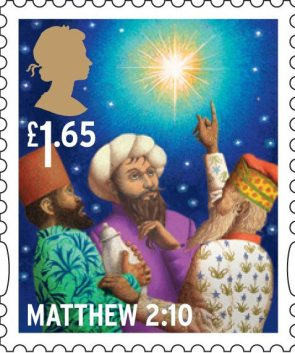 £1.65, Wise men and star from Christmas (2011)
